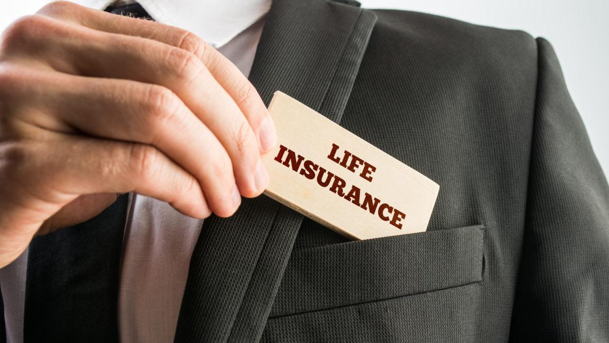 Life Insurance Scotia NY